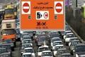 ساعات اجرای طرح ترافیک در پاییز تغییر نمیکند