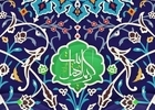 دانلود مولودی میلاد امام حسن مجتبی علیه السلام/ مهدی رسولی