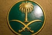 عربستان 3 نظامی خود را به اتهام خیانت بزرگ اعدام کرد