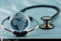 چالشهای گردشگری سلامت در گیلان