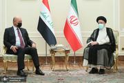 رئیسی: ایران خواهان عراقی قوی و مقتدر است/ برهم صالح: ایران همواره یار روزهای سخت عراق بوده است