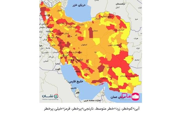 اسامی استان ها و شهرستان های در وضعیت قرمز و نارنجی / سه شنبه 14 اردیبهشت 1400