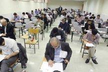آزمون استخدامی در 16 حوزه امتحانی لرستان برگزار می شود