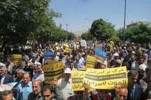 راهپیمایی مردم شهرستان سنقر و کلیایی در حمایت از مردم مطلوم فلسطین