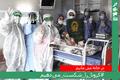 جدیدترین اخبار رسمی از کرونا در ایران/ تعداد جان باختگان به 3603 نفر، بهبودی ها 22011 تن و  مبتلایان 58226 نفر رسید