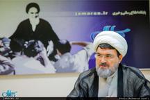 تذکر امام خمینی به کسانی که برای اعلام مرجعیت ایشان نامه امضا کرده بودند