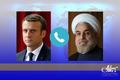 روحانی در پیامی به ماکرون خواستار گسترش روابط بین دو کشور شد