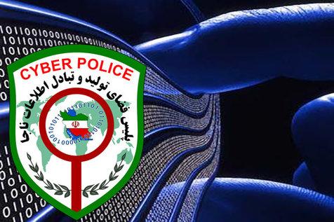 مدیران تلگرامی «شاخ شکن» در ایلام بازداشت شدند