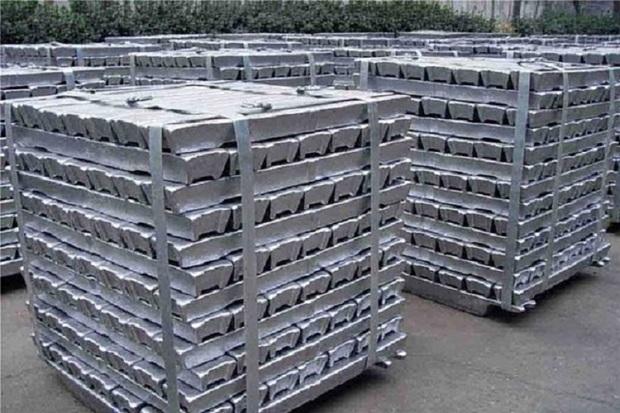 افتتاح واحد تولیدی شمش آلومینیای جاجرم با حضور وزیر صنعت، معدن و تجارت