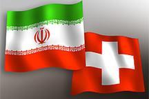 اعلام آمادگی سوئیس برای میزبانی مذاکرات احتمالی میان ایران و آمریکا
