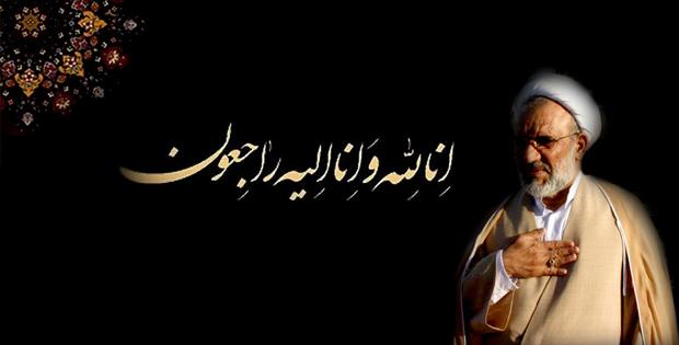 نماینده اسبق مردم جیرفت و عنبرآباد فوت کرد