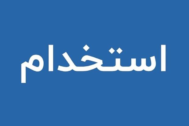 فرصت های شغلی بازار کار در مهر 1400 در ایران تلنت