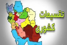 هیات وزیران با تبدیل دهستان سیریز به شهر موافقت کرد