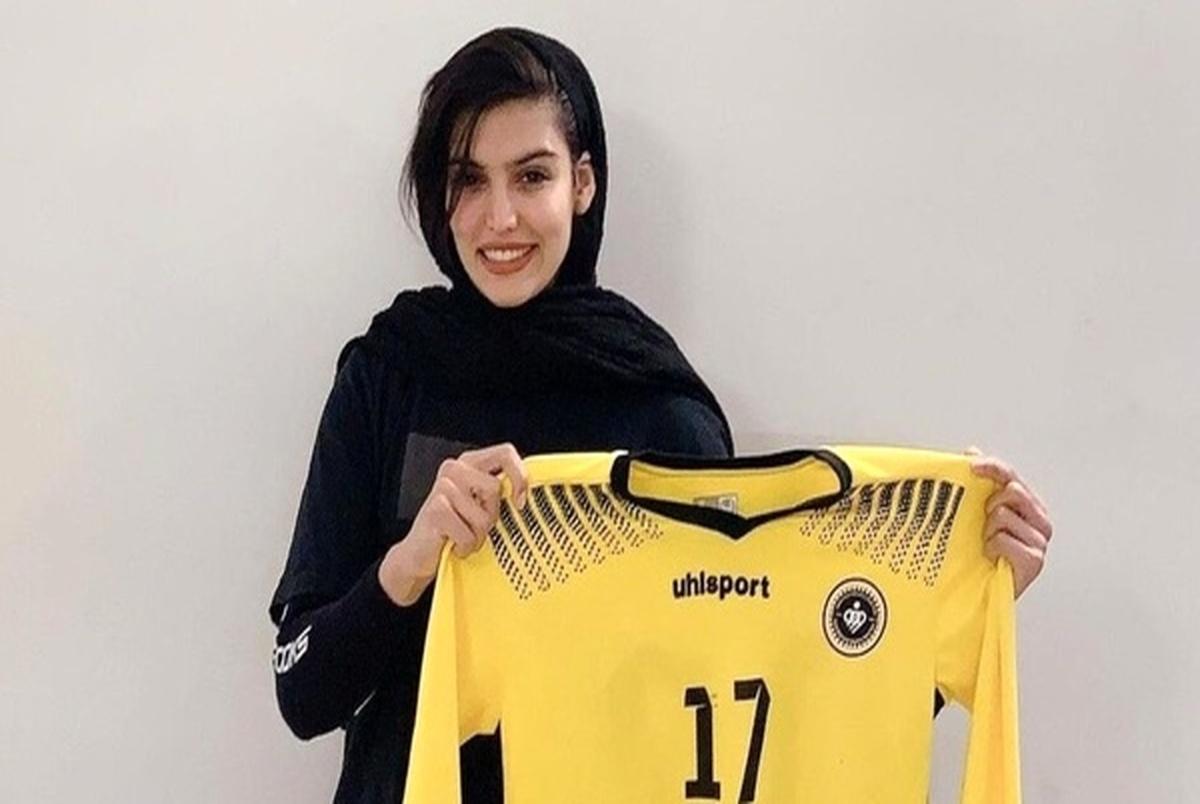 نخستین واکنش دختر پرسپولیسی سپاهان به حاشیه ها+ عکس