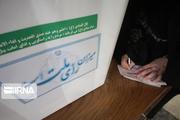 ۳۱۰ نفر انصرافی و یکهزار و ۲۶۴ رقیب برای انتخابات تهران باقی ماند