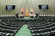 حضور امیرعبداللهیان در مجلس/ بررسی نحوه ورود به مذاکرات هستهای