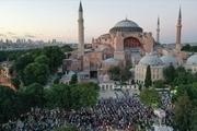 ادامه واکنش غربی ها به تبدیل شدن ایاصوفیه به مسجد
