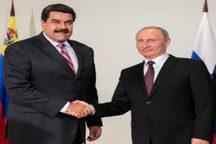 رویارویی جدی روسیه و چین با ترامپ/ گسیل نیروهای روسی و چینی به همراه تجهیزات نظامی پیشرفته به ونزوئلا