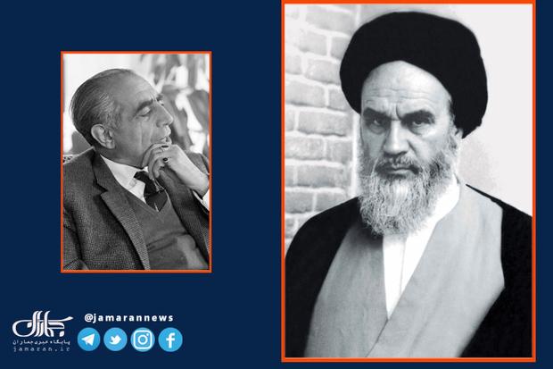 بازخوانی دیدار علی امینی با امام خمینی(س)/ امام به نخست وزیر پهلوی چه گفت؟