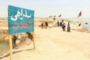 زیارت مجازی منطقه شهادت شهیدان باکری و همت + عکس و فیلم