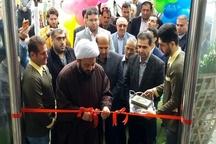 اولین درمانگاه تخصصی کودکان در ساری افتتاح شد