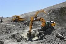 13 درخواست ثبت معدن در سردشت ارائه شد