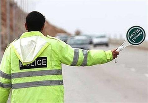 تذکرات پلیس به مردم درباره سفر در تعطیلات عید فطر