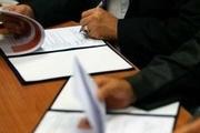 کمیته امداد کرمان و دانشگاه آزاد اسلامی تفاهمنامه امضاء کردند