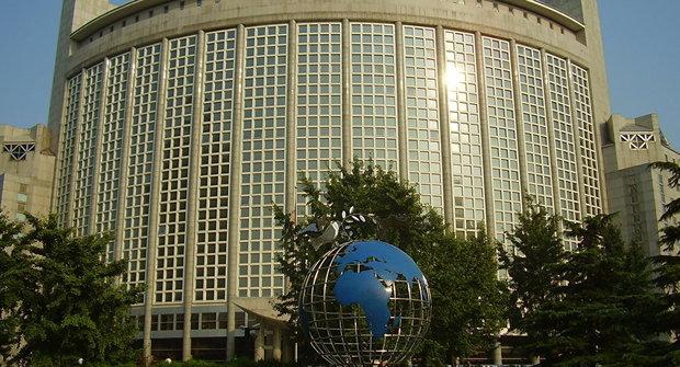 چین هر گونه مذاکره هسته ای با آمریکا را رد کرد
