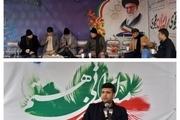 دانشجویان مشهدی دستاندرکار جلب مشارکت مردم در انتخابات شدند