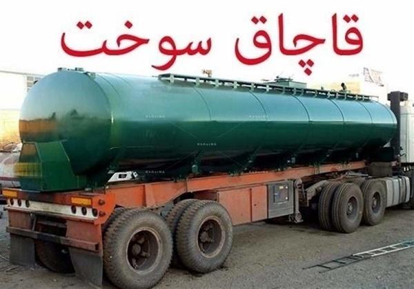 توقیف یک دستگاه تریلر نفت کش با ۲۸ هزار لیتر گازوئیل قاچاق در باغملک