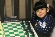 دختر پنج ساله خراسانی کوچکترین شطرنجباز جهان است