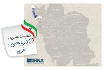 رایگیری در ۴ حوزه انتخابیه آذربایجانغربی تا ساعت ٢٣ تمدید شد