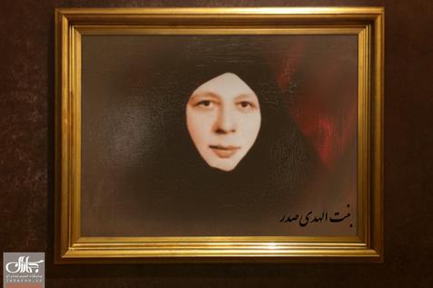 بنت الهدی صدر که بود؟/علت کناره گیری وی از سرپرستی مدارس الزهرا چه بود؟/چرا به شهادت رسید؟/محور قصه هایش چه بود؟