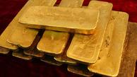 کاهش قیمت شدید طلا در بازار جهانی بعد از خبر کشف واکسن کرونا