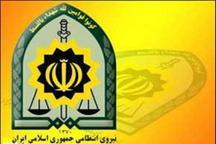 گروهی از اراذل و اوباش در تایباد دستگیر شدند