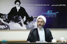 اعظم طالقانی میتوانست نخستین رییس جمهور زن ایران باشد