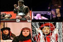 راه یابی 4 نمایش از آذربایجان غربی به جشنواره تئاتر سقز