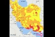 جدیدترین رنگبندی کرونایی کشور اعلام شد؛ از شنبه 15 خرداد/ اسامی شهرهای قرمز + نقشه و جدول رنگبندی شهرها