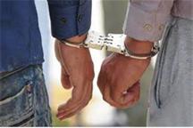 باند سرقت منازل و طلاجات در مراغه متلاشی شد