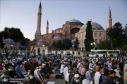 اقامه نماز مغرب در محوطه مسجد ایاصوفیه+ تصاویر