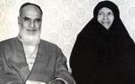 ازدواج امام خمینی   داستان ازدواج، جشن عروسی و خاطرات