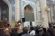 آیین گرامیداشت سالگرد ارتحال آیت الله گلپایگانی در قم برگزار شد