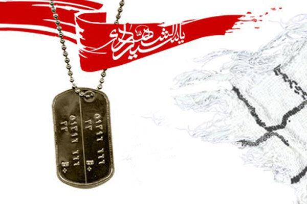 خون شهدا ضامن ۴۰ سال پایداری انقلاب اسلامی است