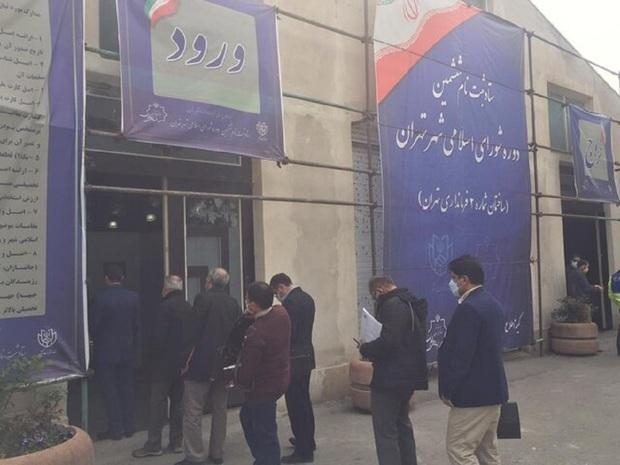 اسامی داوطلبان سرشناس برای ثبت نام انتخابات شوراها 1400