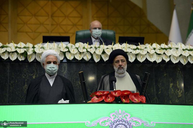 مراسم تحلیف حجت الاسلام و المسلمین رئیسی در مجلس شورای اسلامی