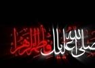 مداحی شهادت حضرت زهرا/ حسین سیب سرخی+ دانلود