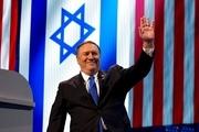 پمپئو: بایدن در حال تبدیل ایران به متحد مهم آمریکا در منطقه است!