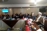 تجلیل از 16 وزیر اسبق جمهوری اسلامی
