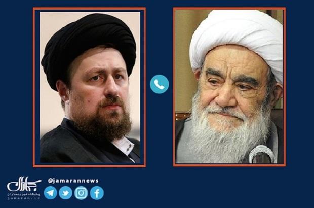 احوال پرسی تلفنی سید حسن خمینی از آیت الله العظمی مظاهری